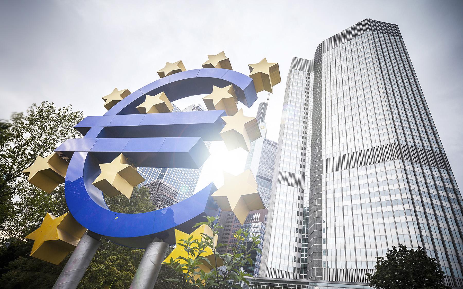 Банковская система Европейского Союза