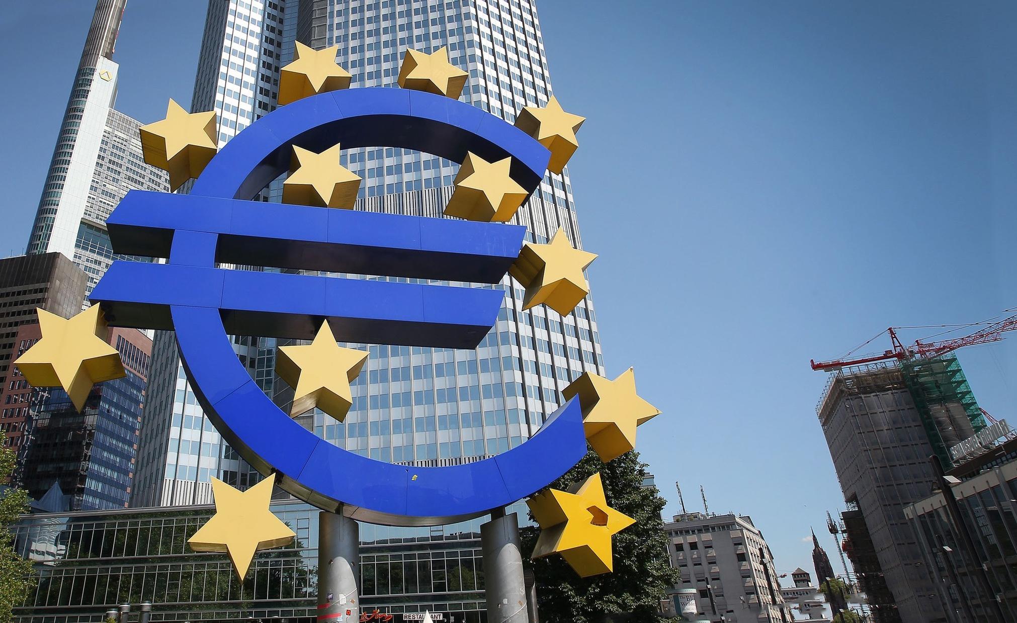 Финансовая система Европейского Союза