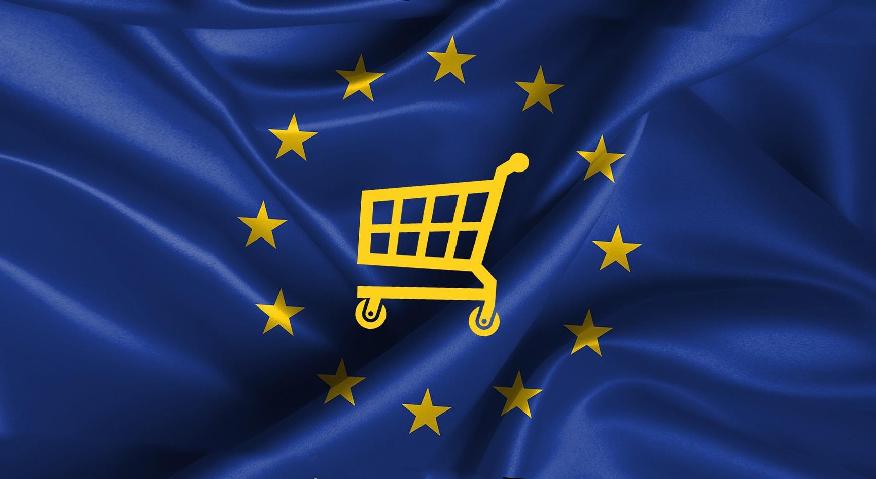 общий рынок Европейского союза