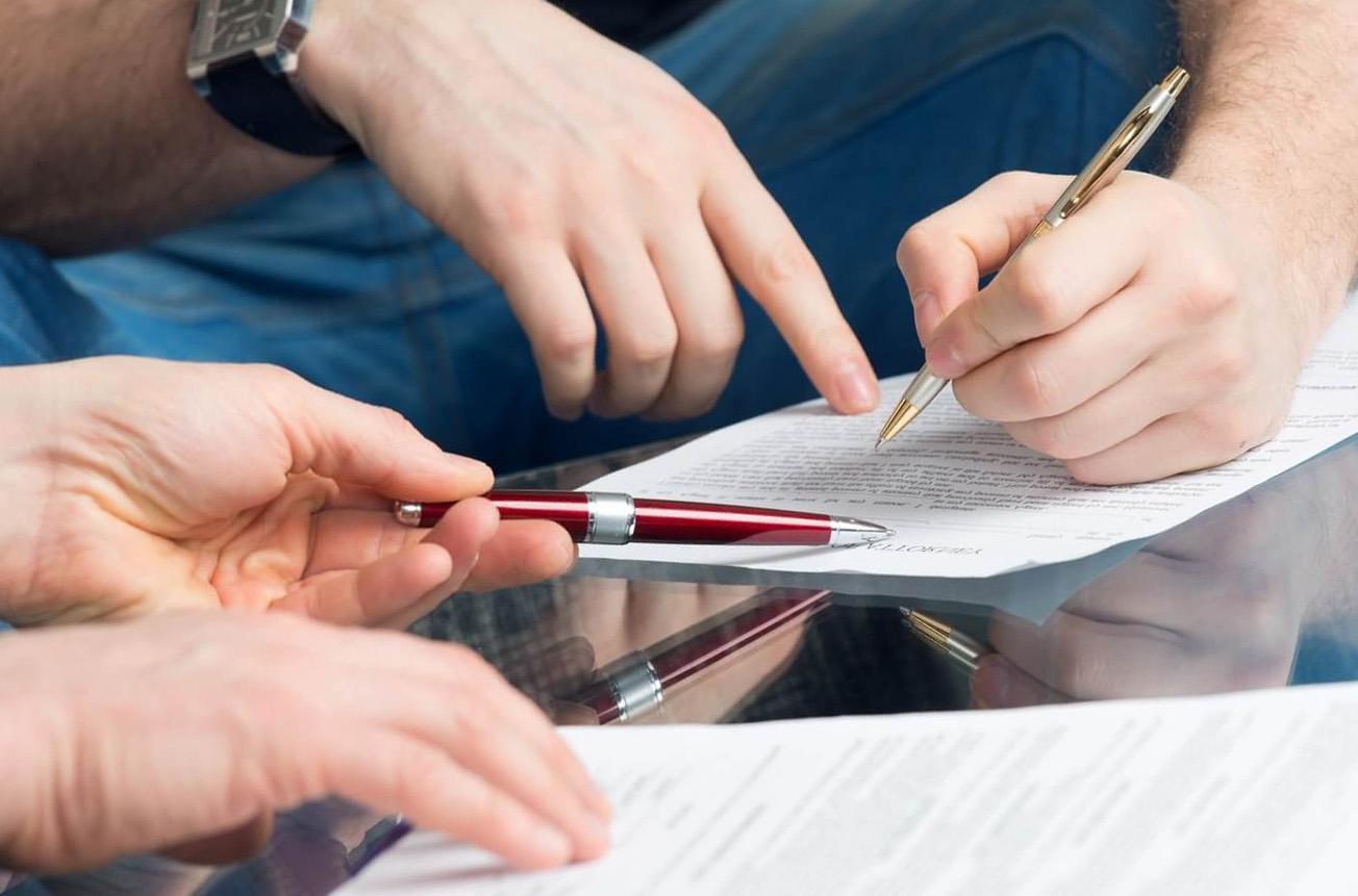 Договороб оказании финансовых услуг