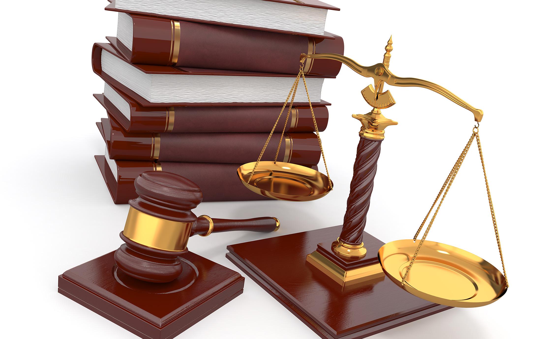 правовая норма