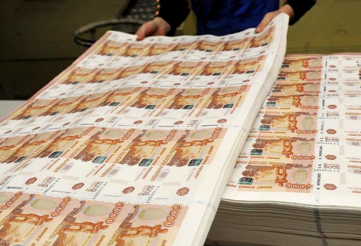 широкомасштабная эмиссия денег
