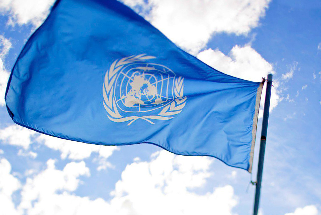 Организация Объединенных Наций