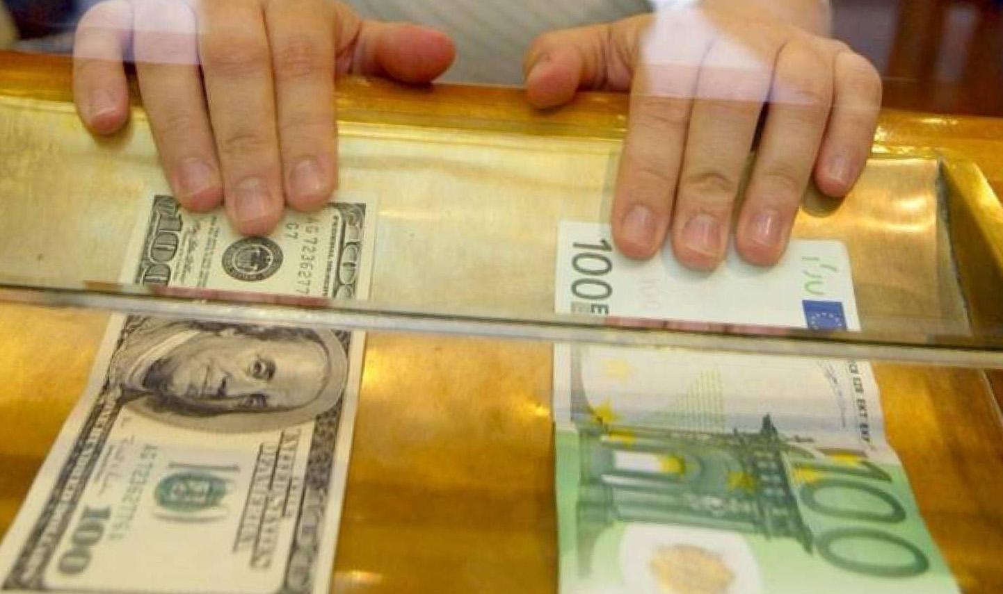 Конверсионные операции с валютой