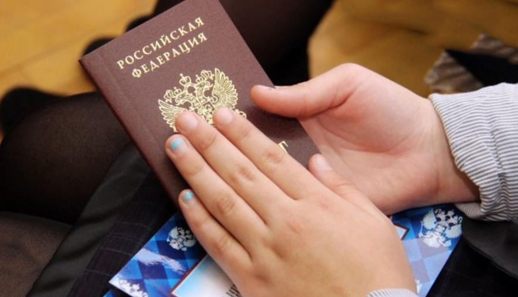 Защита прав и свобод гражданина в Российской Федерации