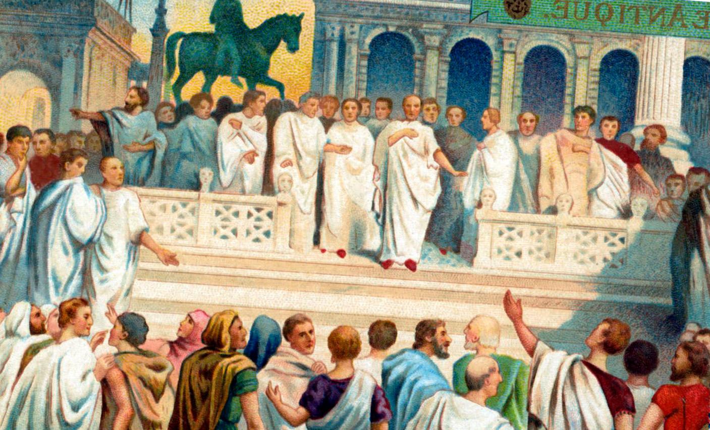 контракты в римском праве