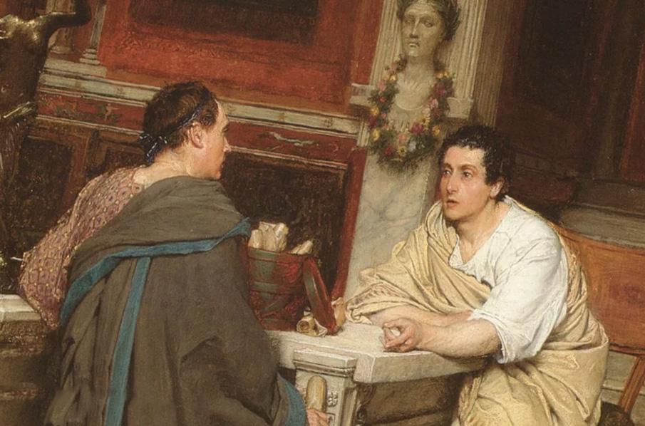 Договор в римском праве